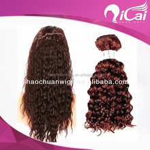 Qicai short hair brazilian weave,cheap brazilian hair weave colours