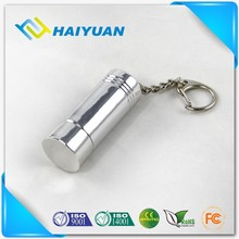 Supermarket security system stop lock key EAS magnetic security key