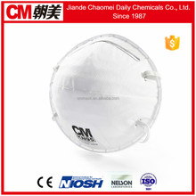 CM respiration dust mask