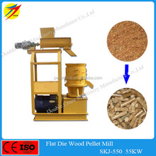 Electric flat die sunflower husk / peanut shell / branch pellet mill machine