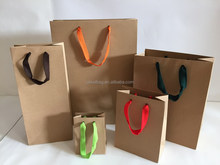 Custom Made Promotional Cheap Small Brown Kraft Paper Bags, brown paper bags