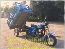Mali 150cc XINGDA MOTOR tricycle