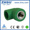 new arrival product ppr plumbing pipe fittings