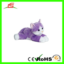 LE Aurora World Cute Super stuffed Plush Purple Cat For Kids Low Price