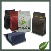 full color solid printing flat bottom side gusset plastic bag ith resealable ziplock for snack packaging