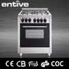 gas & electric cooking ranges with low price