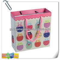 High End Paper Shopper Bag