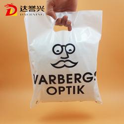 high quality transparent flat plastic bags manufacturer guangzhou