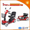 big power electric scooter rascal mobility scooter 4 wheels handicapped scooter