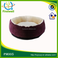 Royal pet bed round cuddle pet bed soft plush fur fabric bed