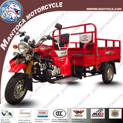 200cc motor tricycle with Passenger seat loading capacity 950kgs