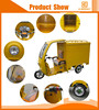 new energy 894 closed cabin cargo tricycle for wholesales