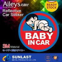 SUNLAST reflective car stikers logo/badge use for windshield OEM695