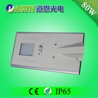 80W high power high lumen integrated solar led street light all in one led saving lamps for antique street light poles 90 watt
