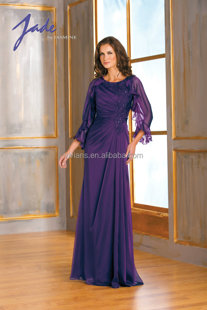 Sell Mother Of The Bride Dresses 25