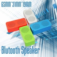 360 Degree Directional Sound Super Bass 2W Bluetooth Vibration Speaker top quality mini bluetooth mobile speaker