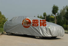 Silver Color PVC+PP cotton Car Cover Waterproof UVprotection Snow proof Car cover