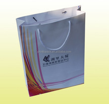 Whole sale paper bag with logo printing