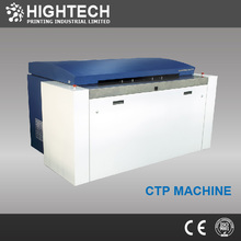 computer to plate Platesetter Machine, Amsky ctp machine