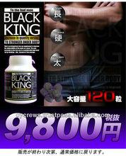 BLACK KING made in Japan men pills for enlarge penis, OEM available economic and large volume