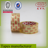china bopp acrylic supper clear transparent 48mm opp tape
