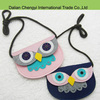 Popular cute owl sling bag for kids