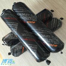 moisture curing pu/polyurethane sealant good quality