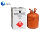 /product-gs/n-butane-refrigerant-r600-gas-with-high-purity-for-sale-60220276893.html