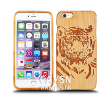 Rich Wild Desigh Wood Case For Iphone From Chinese Wholesale Supplier