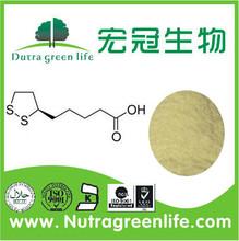 Factory Supply High Quality Alpha Lipoic Acid (thioctic acid) 99%