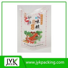 Retort Food Packaging, Spices Stand Up Pouch, RCPP Plastic Bag