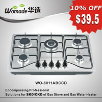 2015 battery stove for cooking/fashion free standing gas cooker/stainless steel 5 burner portable gas stove