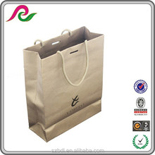 Brown unique texture paper bag best price paper bag in china