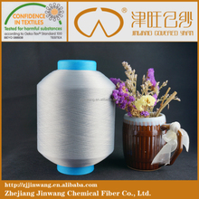 2012/7F lycra single nylon or polyester covering spandex covered knitting yarn