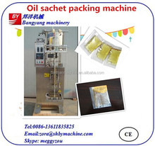 BY-150J Automatic Liquid Packing Machine, liquid pouch packaging machine, small bag packaging machine