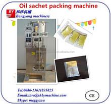 Good Choice BY-150J Automatic Liquid Packing Machine, liquid pouch packaging machine, small bag packaging machine