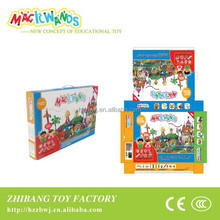 NEW educational toy with an innovative concept more flexible and soft for kids