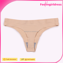 OEM Sexy Ladies Nude Soft Seamless Underwear Women Boxers