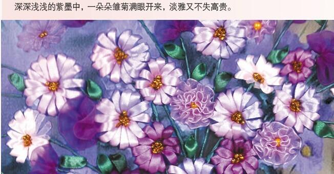 рукоделие, diy ленты крест стежка наборы для комплект для вышивания, вышивка крестом ленты любовь цветок ваза насчитал роспись стены декор дома