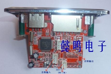 Жк-mp3 декодер поддержка USB