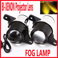 FOG LIGHT PROJECTOR LENS KIT AUTO LED FOG LIGHTING CAR HID XENON LAMP