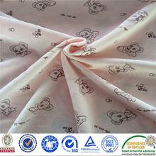 new curtain designs 2012