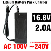 Asia production base!! 16.8v 2A li-ion battery pack charger with universal plug