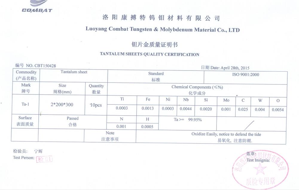 Pure Tantalum Metal Price - Buy Pure Tantalum Metal ...