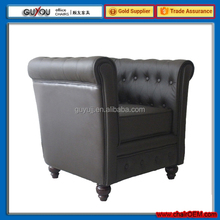 Y-5997 Good Quality And Cheap Chair/Modern Restaurant Single Sofa Chair