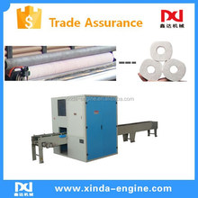high speed full automatic toilet paper roll cutter machine,automatic tissue roll cutting machine SP280