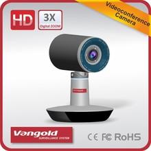 Mini Conference Video Camera 1/2.3 inch Manual Focus 3x digital zoom