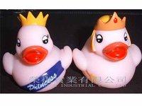 Bath King & Queen Duck