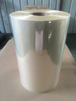 custom plastic PVC shrink film