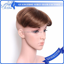 Synthetic hair u part hair pieces, virgin grey hair pieces cheap toupee for men hair replacement, no virgin hair piece